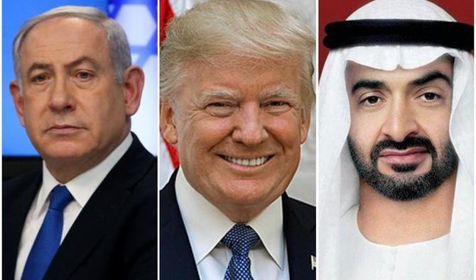 Israël et les Emirats arabes unis signent un accord de paix pour normaliser leurs relations | Arabnews fr