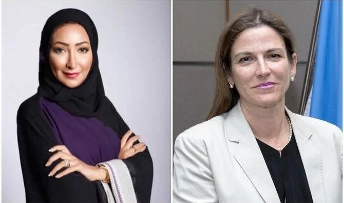recherche femme arabe